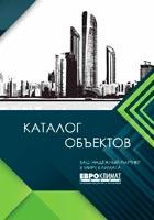 Каталог объектов. Евроклимат-2019 (ROVER, KITANO, GREE)