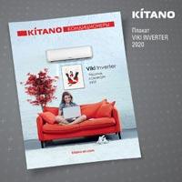 Плакат KITANO VIKI inverter 2020