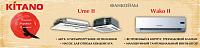 Баннер для слайдера на главной Ume II Plus и Wako II