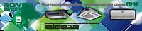 Баннер для слайдера на главной странице сайта (950х210). FORT